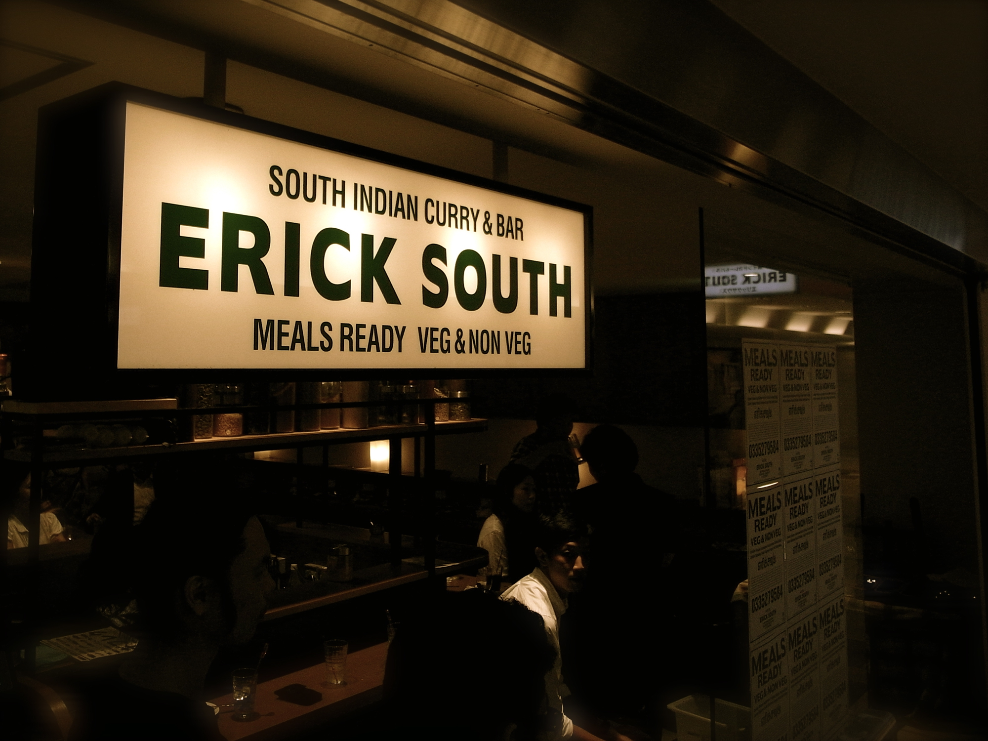 ERICK SOUTH