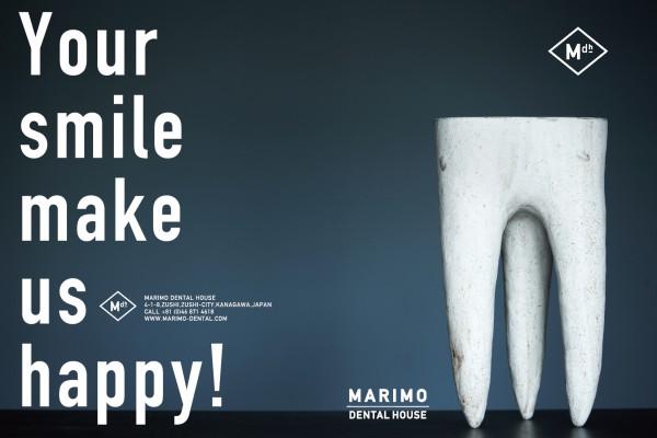 マリモ歯科・矯正
