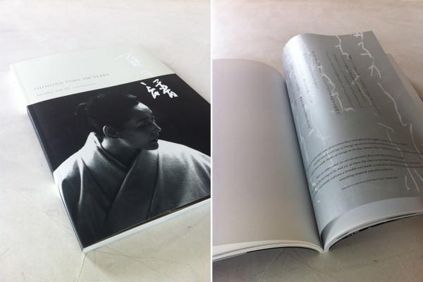 篠田桃紅100年 百の譜